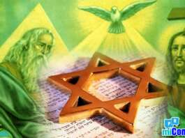 ¿Los judíos y los cristianos adoran al mismo Dios?